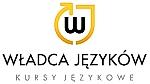 Władca Języków logo