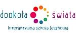 Interaktywna Szkoła Języków Obcych Dookoła Świata logo